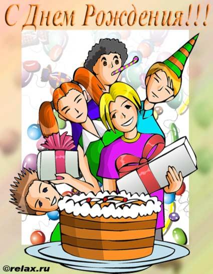 Поздравления с днём рождения мужчине от семьи прикольные