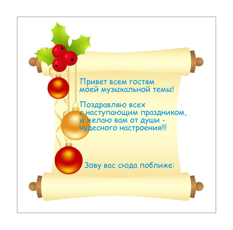 Тамара Миансарова - Пусть Всегда Будет Солнце / Ай Лю-Ли / Бабушка, Научи Меня Танцевать / Ты Придешь
