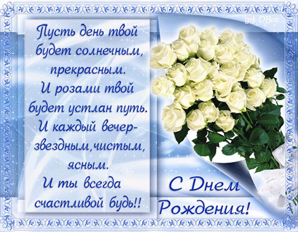 Яндекс. поздравления женщинам