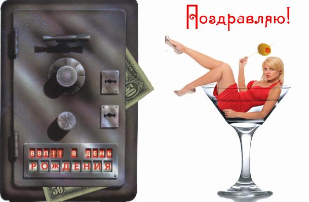 http://www.podvalchik.ru/uploads/post-2-1231992008.jpg